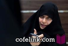 معصومه حاج حسینی