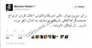 توییت بهرام رادان در مورد ازدواج همجنسگرایان آمریکایی