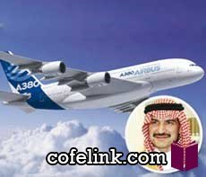 شاهزاده عربستان