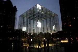 فروشگاه اپل نیویورک