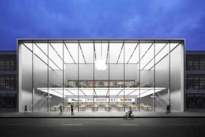 فروشگاه اپل چین