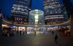 فروشگاه اپل شانگهای