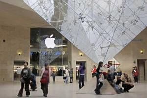 فروشگاه اپل پاریس