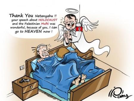 هیتلر از نتانیاهو تشکر میکند.