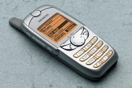 اولین گوشی موبایل با قابلیت ضبط و پخش صدا