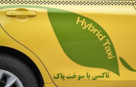 تاکسی دوگانه سوز بنزینی - الکتریکی