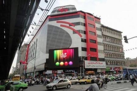 ساختمان علاالدین