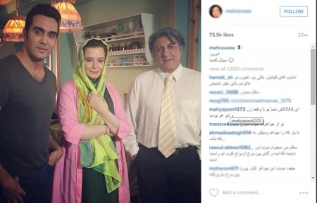 یکی از اعضای اینستاگرام آرزو میکند کاش پوریا پور سرخ و مهراوه شریفی نیا واقعا باهم ازدواج کنند