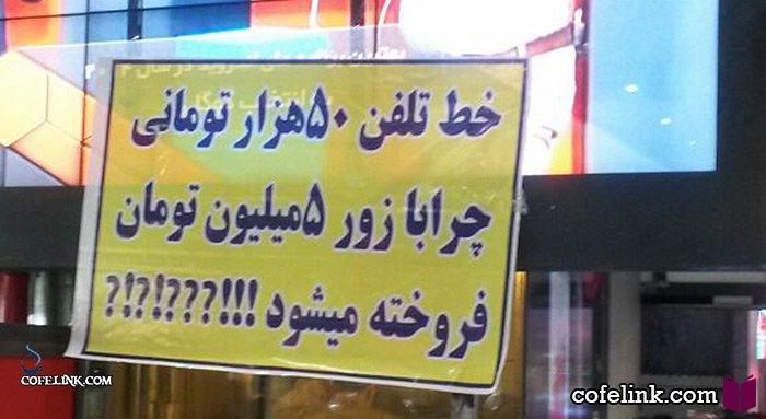 تخریب پاساژ علاءالدین